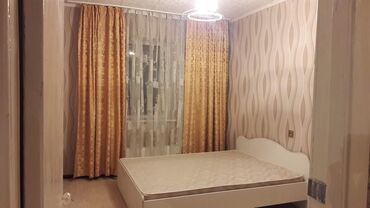 реалми 5 про цена в бишкеке в Кыргызстан: Продается квартира:Индивидуалка, Тунгуч, 3 комнаты, 63 кв. м