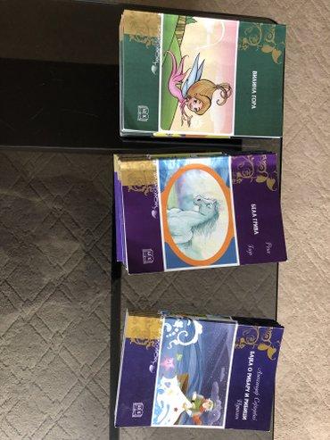 Knjige za treci i cetvrti razred kao i lektira za II, III i IV. - Nis