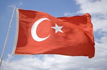 41 elan   BAYRAQLAR: Turk baryagı. Original Türk fabrik malı. Yenidir, istifadə olunmayıb