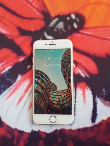 Б/У iPhone 8 64 ГБ