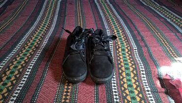 Bez cipele - Srbija: Zenske patike puma broj 41-duzina gazista je 26,5 cm.- bez