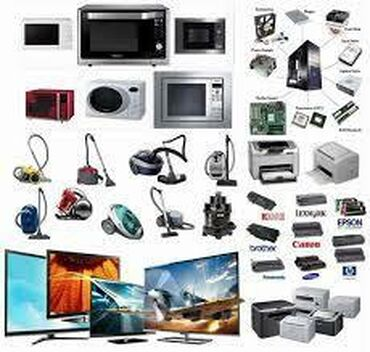 большой телевизор panasonic в Кыргызстан: Ремонт | Телевизоры