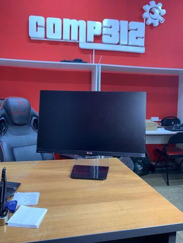 Мониторы - Кыргызстан: Монитор LG 24 дюйма ips.VGA HDMI Ips матрица.Состояние отличное.Цена