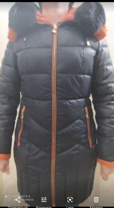 Зима пальто 46р.XLодевалось два раза, идеальное состояние
