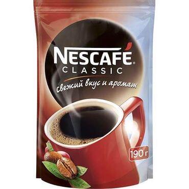 reebok classic leather в Кыргызстан: Nescafe Classic кофе растворимый гранулированный
