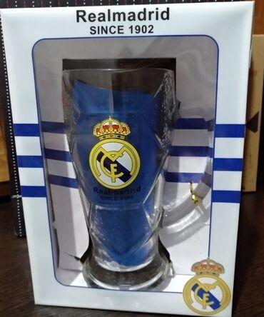 """Пивная кружка """" Реал Мадрид"""", Размер упаковки 23,5см*16.5см*10см"""