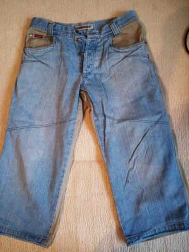 Шорты мужские размер 44-46, состояние хорошее, джинса комбинированная