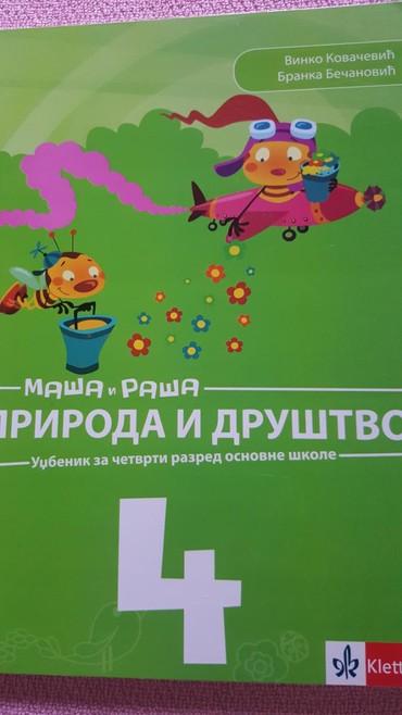 Knjige, časopisi, CD i DVD | Sremska Mitrovica: 4 r priroda i drustvo udzbenik nov klett