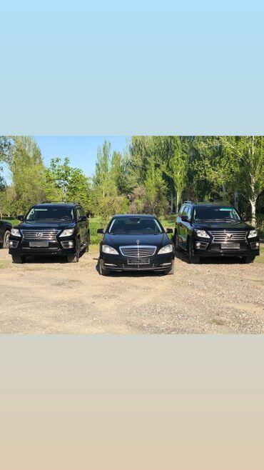 спецтехника в лизинг бишкек in Кыргызстан | ГРУЗОВИКИ: Сдаю в аренду: Внедорожник, Лимузин, Легковое авто | Lexus