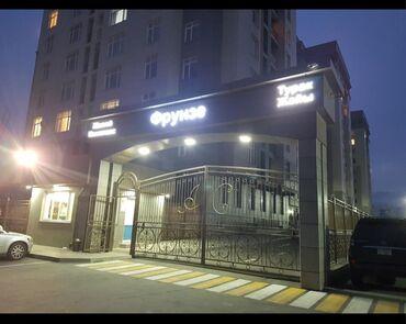 куплю 3 х комнатную квартиру в бишкеке в Кыргызстан: Сдается квартира: 2 комнаты, 90 кв. м, Бишкек