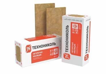 перегородки - Azərbaycan: Daş yunları  Şirkətimiz dünyaca məhşur olan Rusiya istehsalı Texnoniko