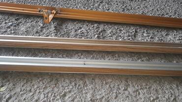 Продаю гардины алюминиевые 2шт-1,65 м, 1шт-2,5 м, 1шт-2м