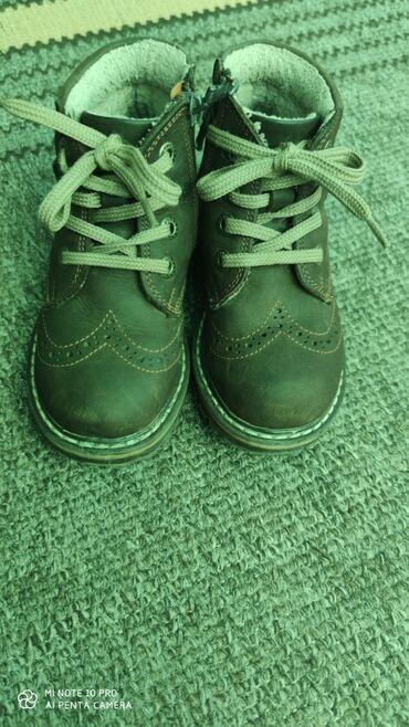 Продаю детские ботинки осенниефирмы Toddler в очень хорошем