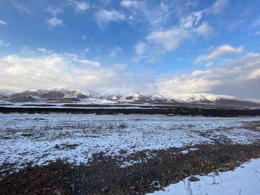 участок ишкаван в Кыргызстан: Продам 15 соток Строительство от собственника