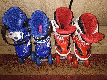 детские 3 колесные велосипеды в Кыргызстан: Ролики 4х колесные (можно сделать в 1 ряд) . Раздвижные. На 4-8