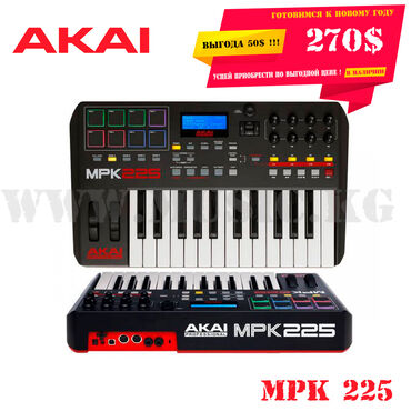 Midi-клавиатура Akai MPK225Компания Akai Professional выпустила четыре