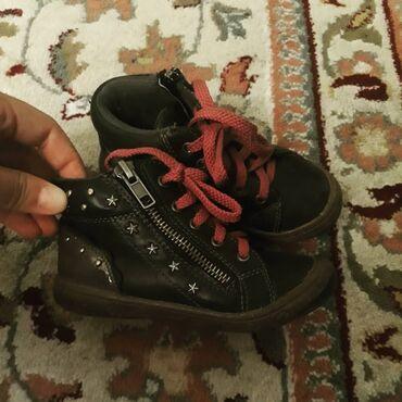 ecco 23 в Кыргызстан: Обувь 24 размера осенние, утепленные. И пакет ващей на девочку 3-4
