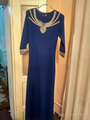 Личные вещи - Александровка: Оделава один раз