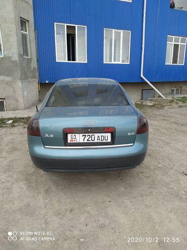 Audi A6 2.4 л. 1999