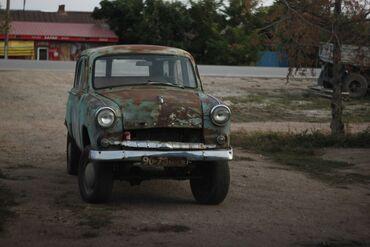Москвич 410 1.4 л. 1958