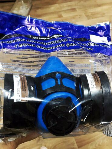Полумаска изолирующая «исток 300/400» с двумя сменными фильтрами