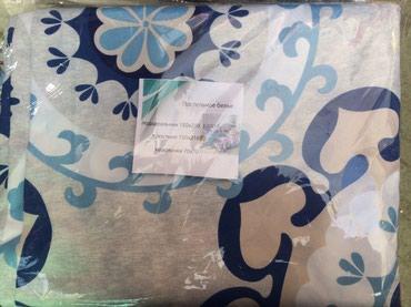merkys одеяло в Кыргызстан: Доставка по город и за карантина Постельное белье матрасы одеяло опт