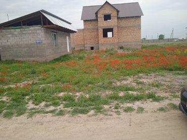 жер в Кыргызстан: Продажа участков 4 соток Для строительства, Срочная продажа
