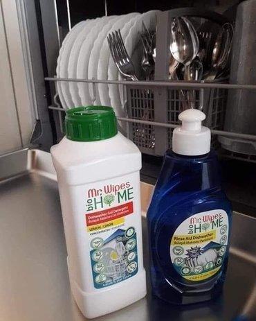 Posudje - Srbija: Deterdzent za masinsko pranje posudjakoncentrovana formula sa