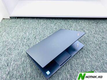 Ультрабук lenovo-thinkpad-модель-t460-процессор-core