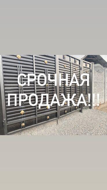 сниму комнату в частном доме in Кыргызстан | ДОЛГОСРОЧНО: 500 кв. м, 4 комнаты, Забор, огорожен