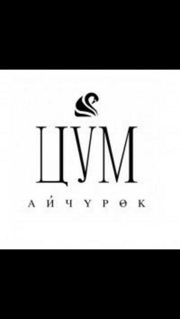 Сдаются витрины в Цуме под мобильные в Бишкек