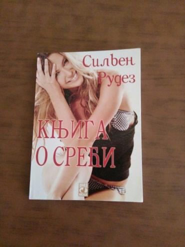 Knjiga o sreći  - Sombor