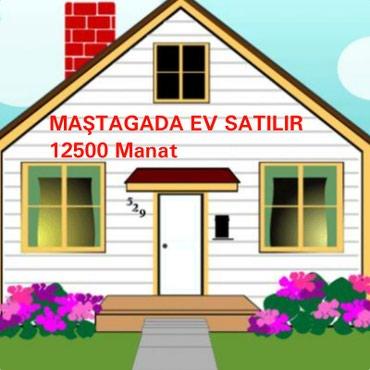 Bakı şəhərində Ev satilir tecili heyet evi satilir Maştaga qesebesinde magistral
