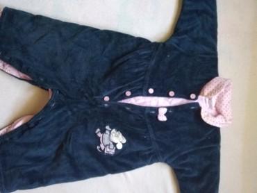 Ostala dečija odeća | Kovin: Rasprodaja!!Plišani skafander za bebe,vel.68