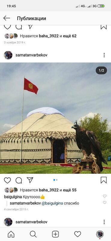 отдых в тамчи иссык куль частный сектор в Кыргызстан: Тур шоу