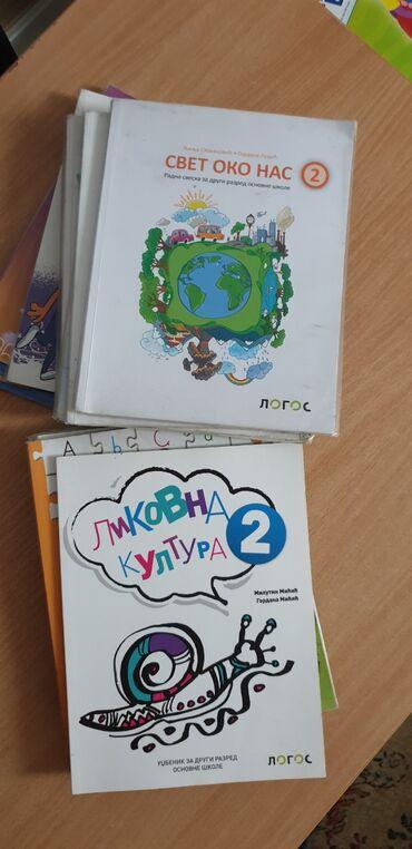 Knjige, časopisi, CD i DVD | Batajnica: Udzbenici i radne sveske za drugi razred osnovne skole izdavac LOGOS