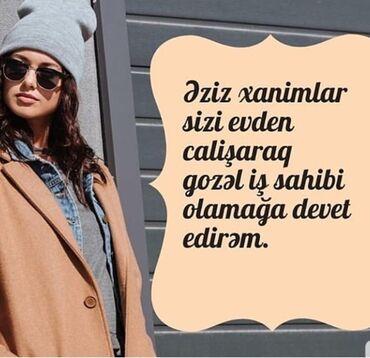 masaj birja - Azərbaycan: Butun bolgelerden xanimlar devetlidir.Evden idare olunur.Resmi