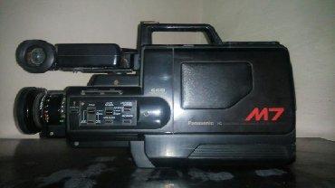 Фото и видеокамеры в Азербайджан: Kamera M7