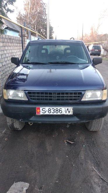 аскона-опель в Кыргызстан: Opel Frontera 2.3 л. 1998