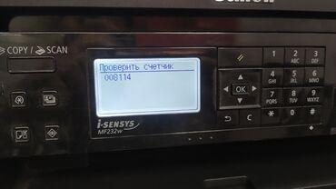 Printer canon lbp2900 - Кыргызстан: МФУ Canon i-sensys MF232W. Три в одном: копир, сканер, принтер. БУ
