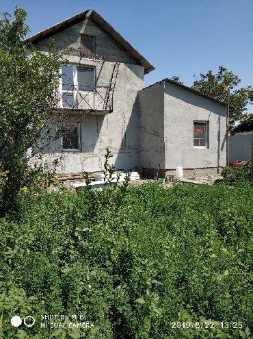 опель вектра ош в Ак-Джол: Надёжное будущее в собственную недвижимость.Продаю двух этажный дом.в