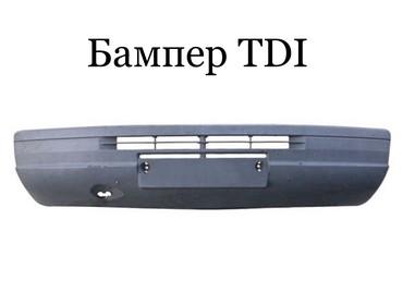 тюнинг бампера опель кадет в Кыргызстан: Бампер на Спринтер TDI Мерседес Бенц