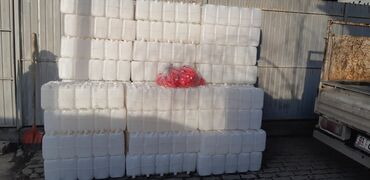 продам лотки для яиц бу в Кыргызстан: Оптом канистры 20литровые б/у