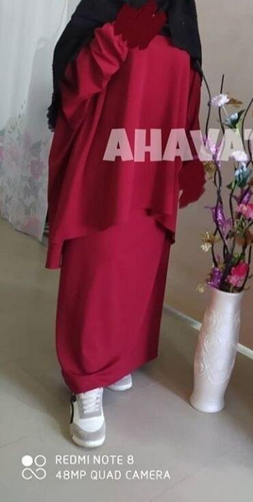 Одежда по шариату новый не разу не одела