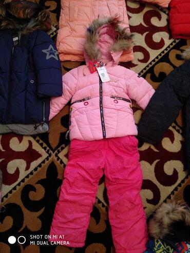 Продаю детский зимний куртку тройка для девочек фабричный Пекин цена