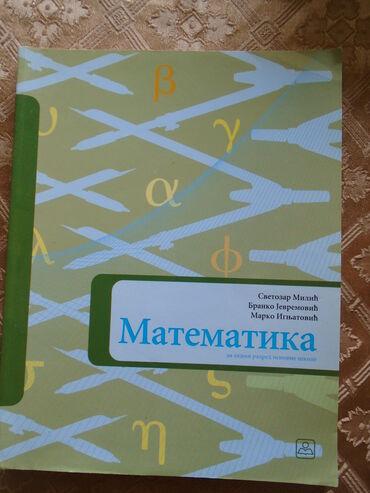 Matematika za 7. razred Osnovne škole, udžbenik, izdavač Zavod za