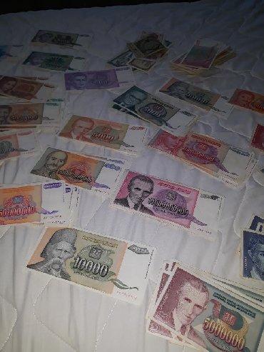 Sport i hobi - Nova Pazova: Razne novcanice iz doba inflacije    ocuvanekomad 100 din