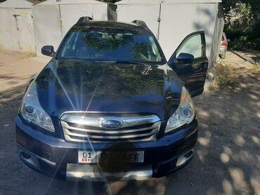 Subaru Outback 2.5 л. 2010