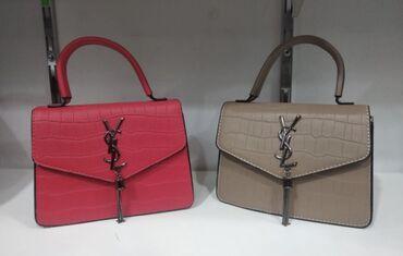 Çantalar - Azərbaycan: Çantalar əldədir