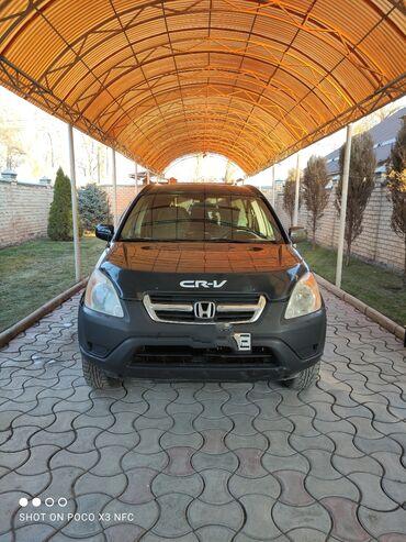 Honda CR-V 2.4 л. 2003